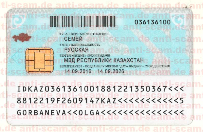 036136100_-_Gorbaneva2_Back.jpg