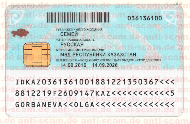 036136100_-_Gorbaneva_Back.jpg