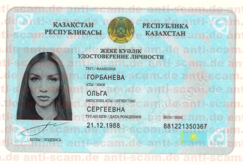 036136100_-_Gorbaneva_Front.jpg
