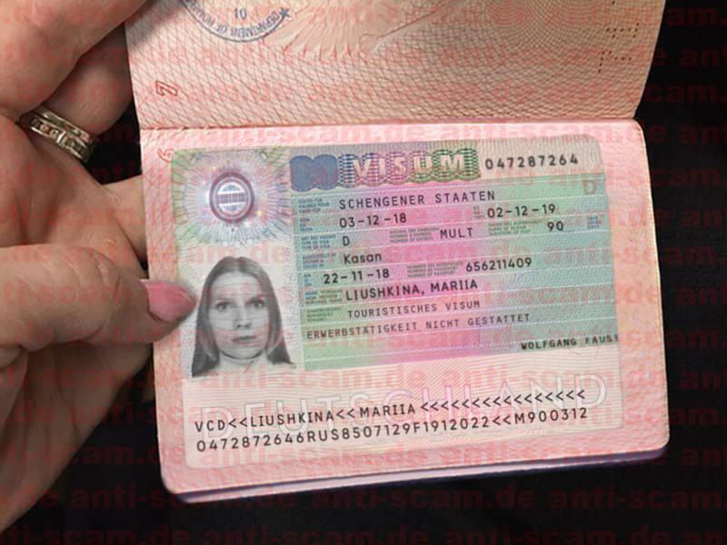 047287264_-_Liubushkina_Visum.jpg