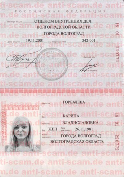 18_01_220772_-_Gorbacheva_001.jpg