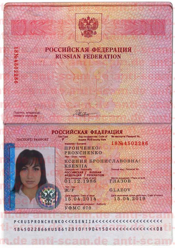 18_4502286_-_Pronchenko.jpg