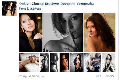 2012-12-16_233728.jpg