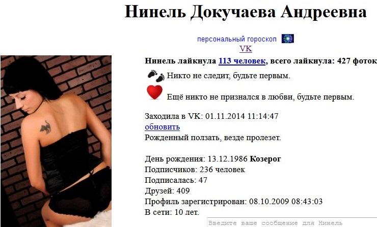 2020-01-23_225212.jpg