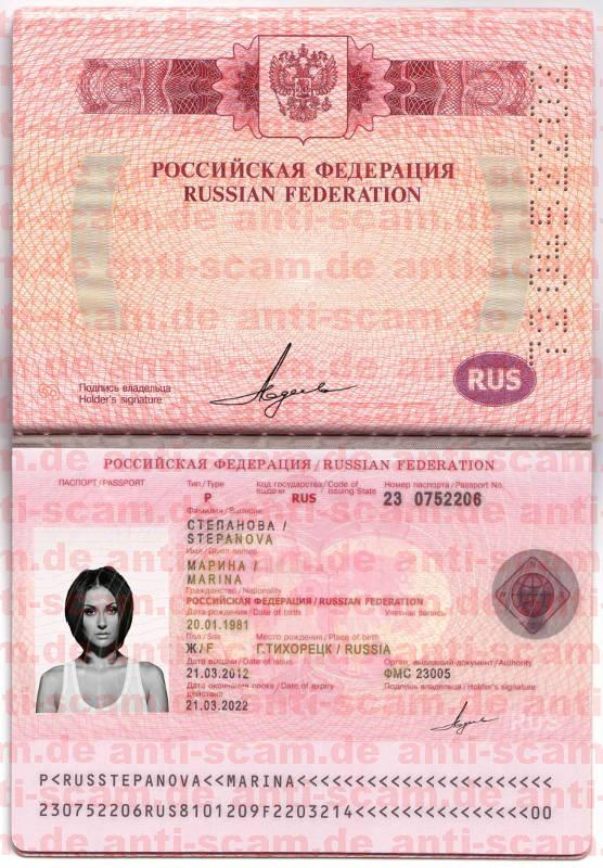 23_0752206_-_Stepanova.jpg