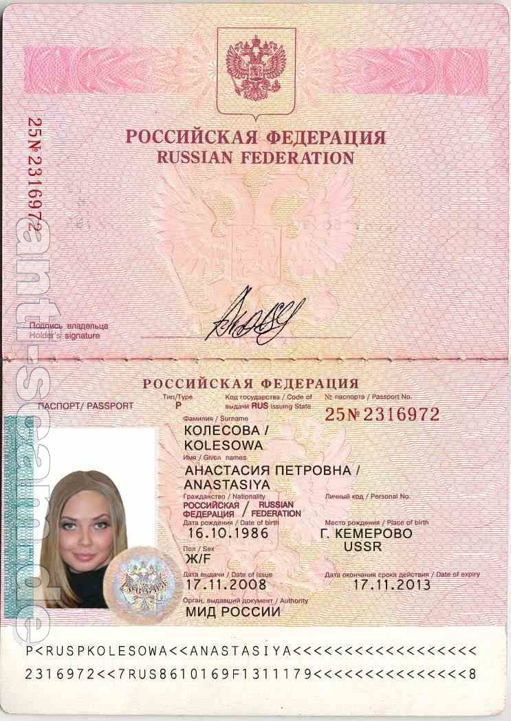 25_2316972_-_Kolesova.jpg