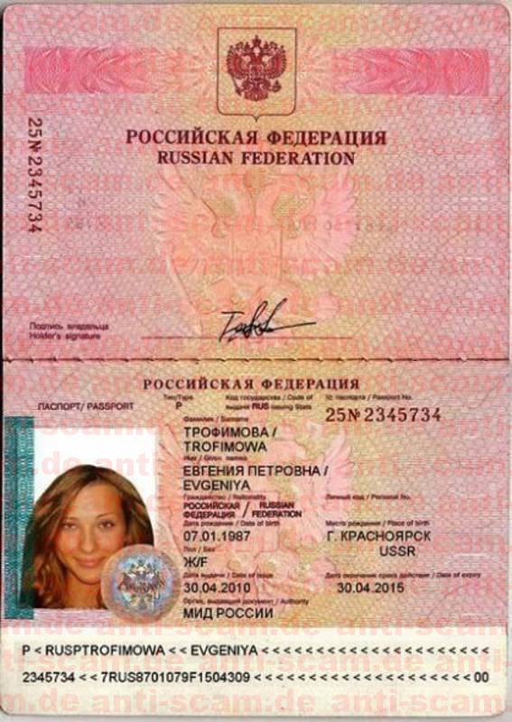 25_2345734_-_Trofimova.jpg