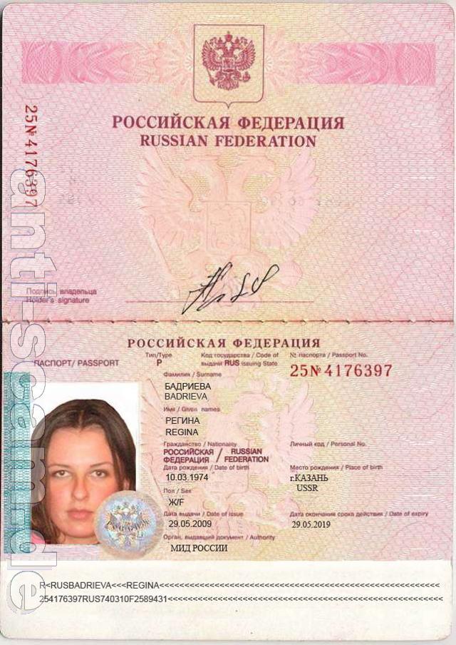 25_4176397_-_Badrieva_001.jpg