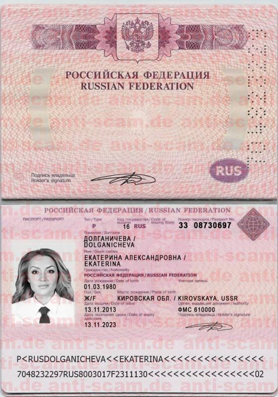 33_08730697_-_Dolganicheva.jpg