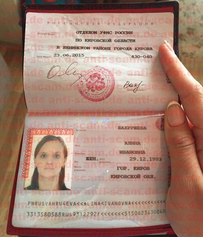 33_15_358058_-_Vakhrusheva_2.JPG