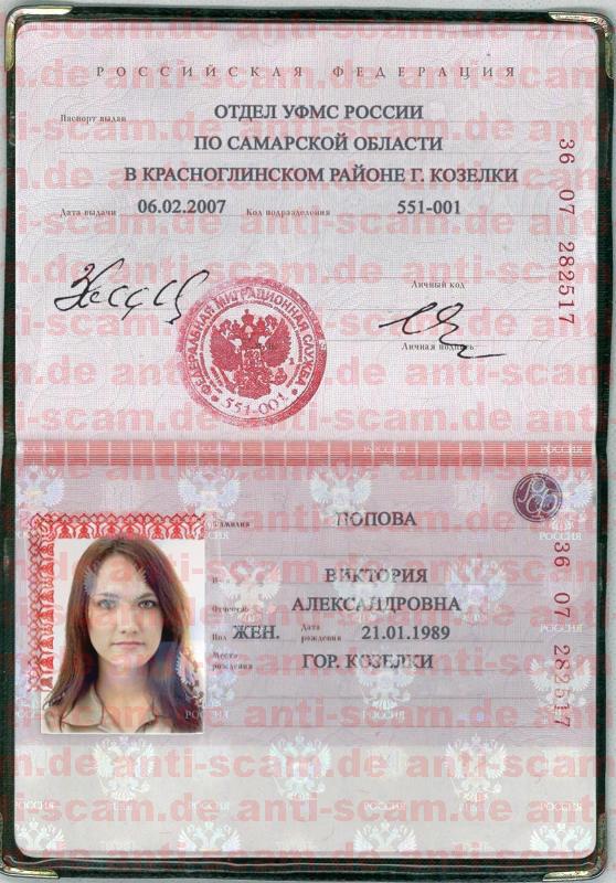 36_07_282517_-_Popova.jpg