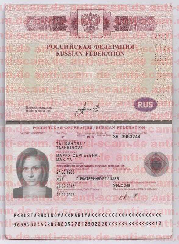 36_3953244_-_Tashkinova.jpg