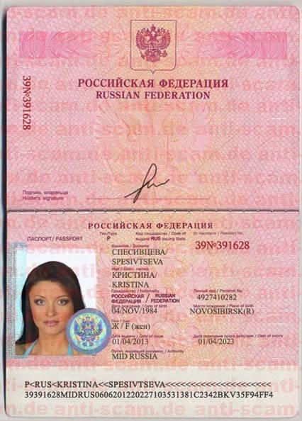 39_391628_-_Spesivtseva.jpg