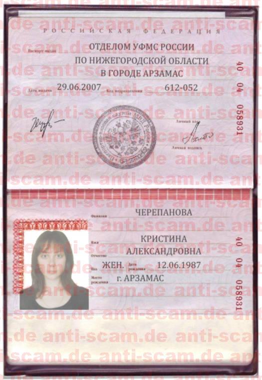 40_04_058931_-_Cherepanova.jpg