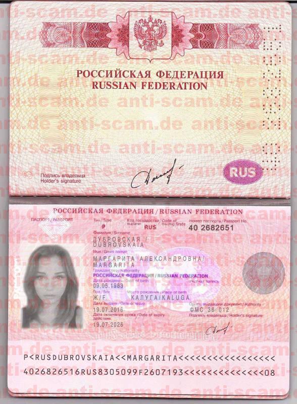 40_2682651_-_Dubrovskaia.jpg