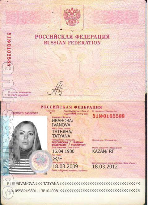 51_0105588_-_Ivanova.jpg