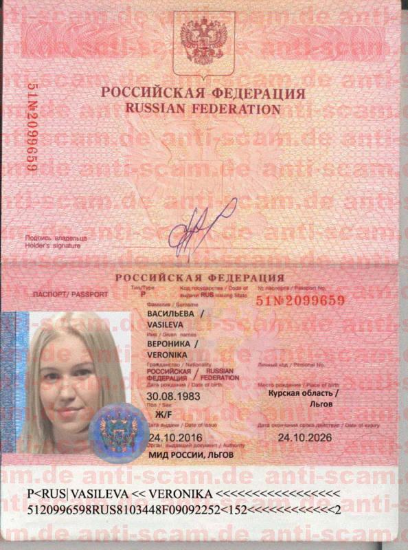 51_2099659_-_Vasileva.jpg