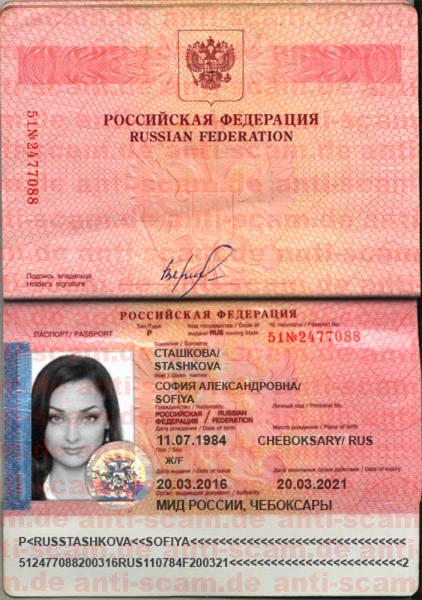 51_2477088_-_Stashkova.jpg