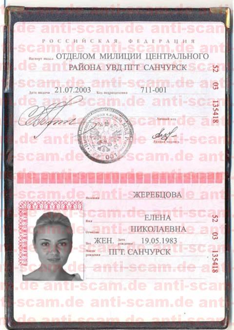 52_03_135418_-_Zherebtsova.jpg