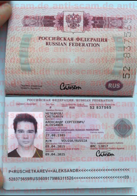 52_837565_-_Chetkarev.jpg