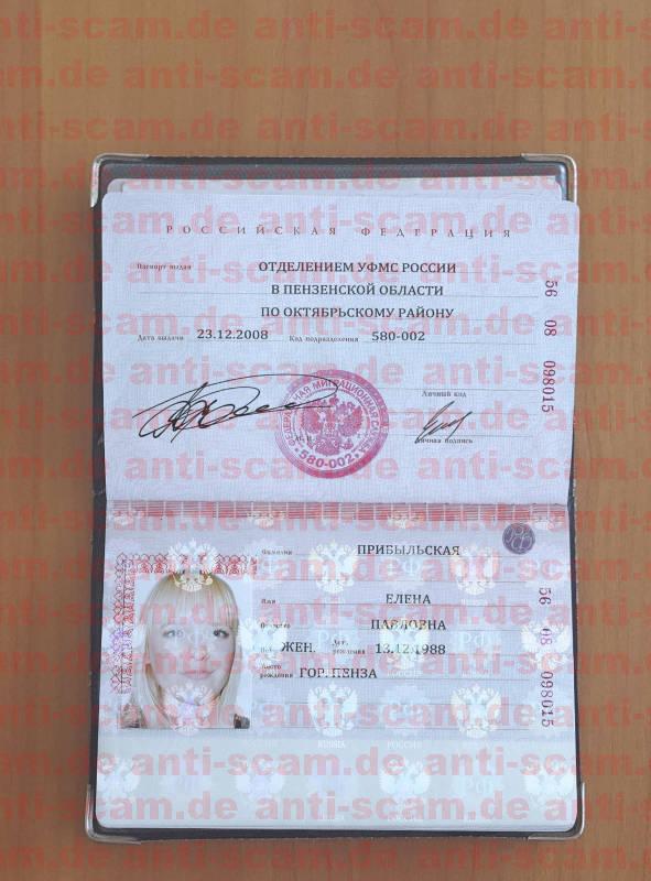 56_08_098015_-_Pribylskaya.jpg