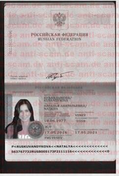 56_3767732_-_Kuvandykova.jpg
