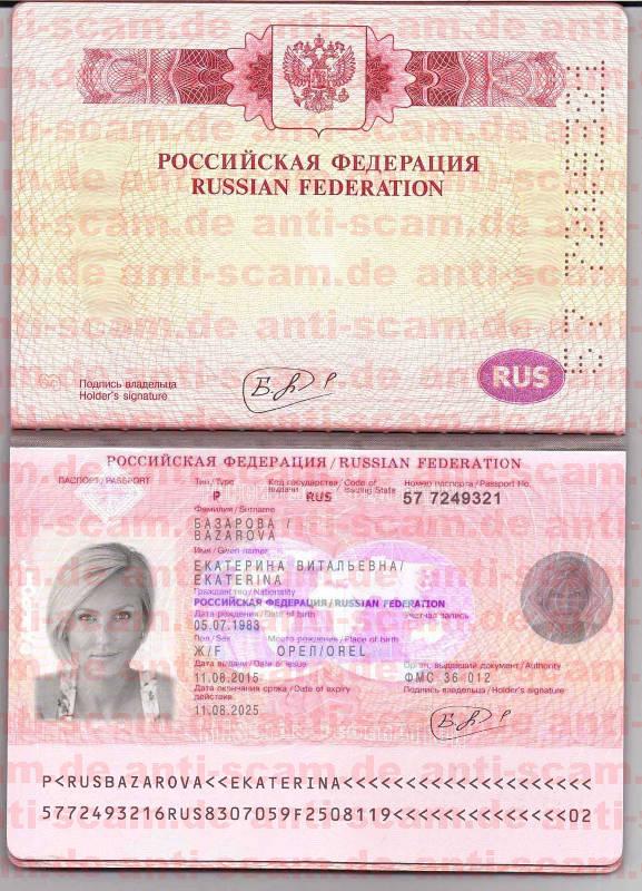 57_7249321_-_Bazarova.jpg