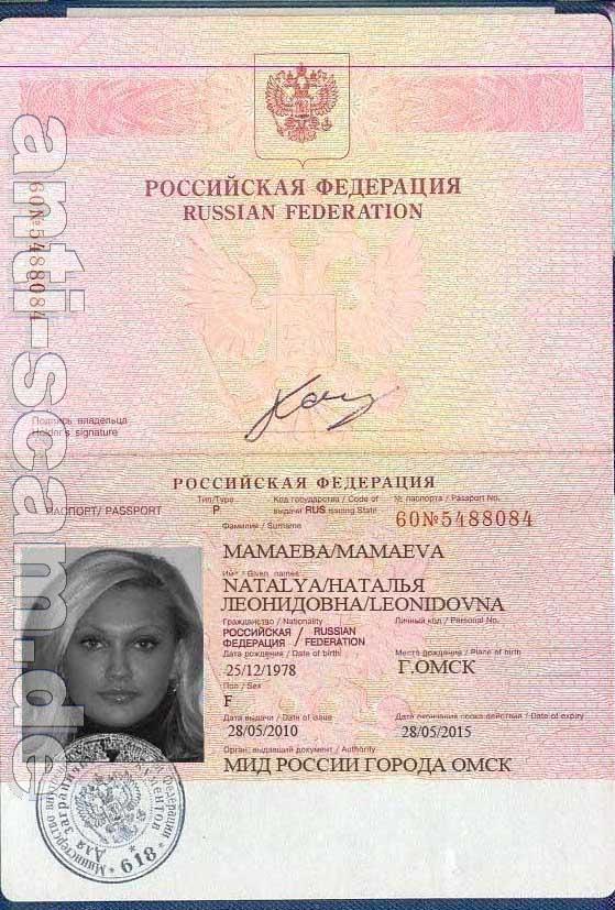 60_5488084_-_Mamaeva_-_Omsk.jpg