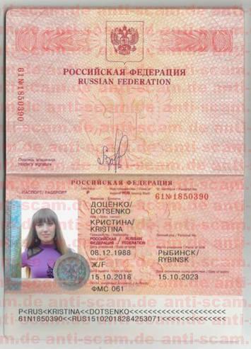61_1850390_-_Dotsenko.jpg