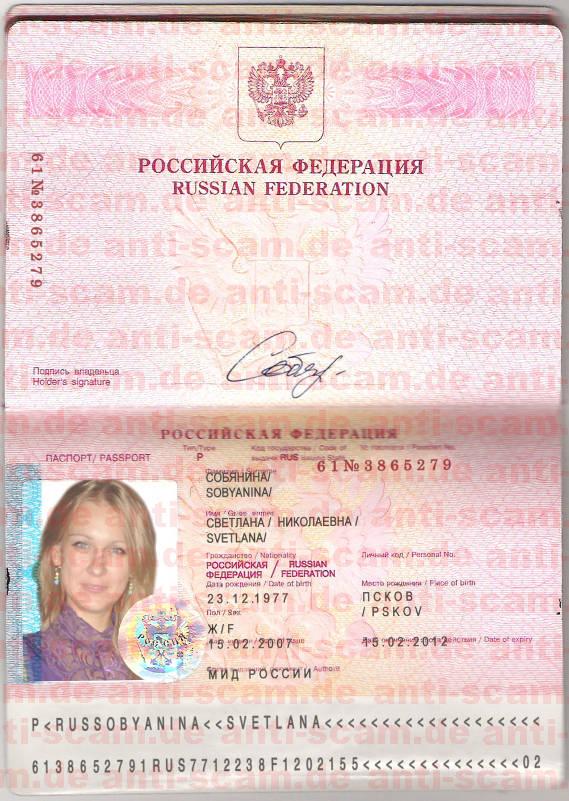 61_3865279_-_Sobyanina.jpg