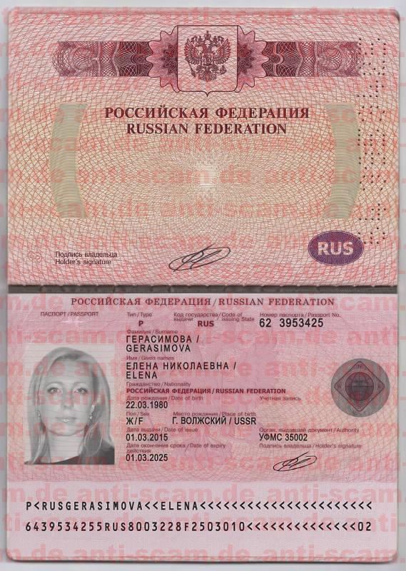 62_3953425_-_Gerasimova.jpg
