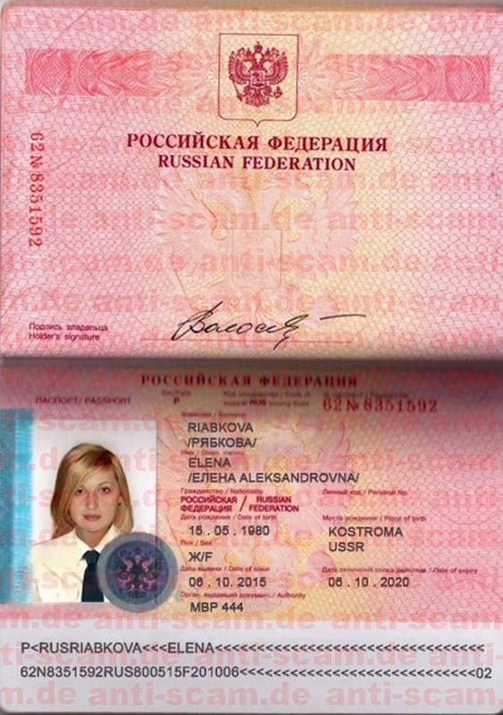 62_8351592_-_Riabkova.JPG