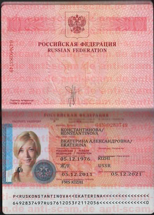 64_9283749_-_Konstantinova.jpg
