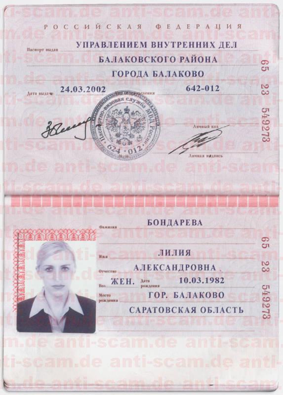 65_23_549273_-_Bondareva.JPG