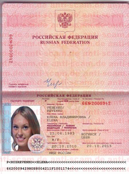 66_2000942_-_Revenko.jpg
