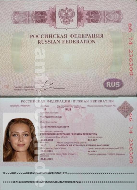 66_74_236309_-_Timchuk.JPG