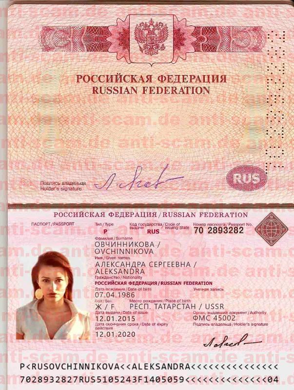 70_2893282_-_Ovchinnikova_001.jpg