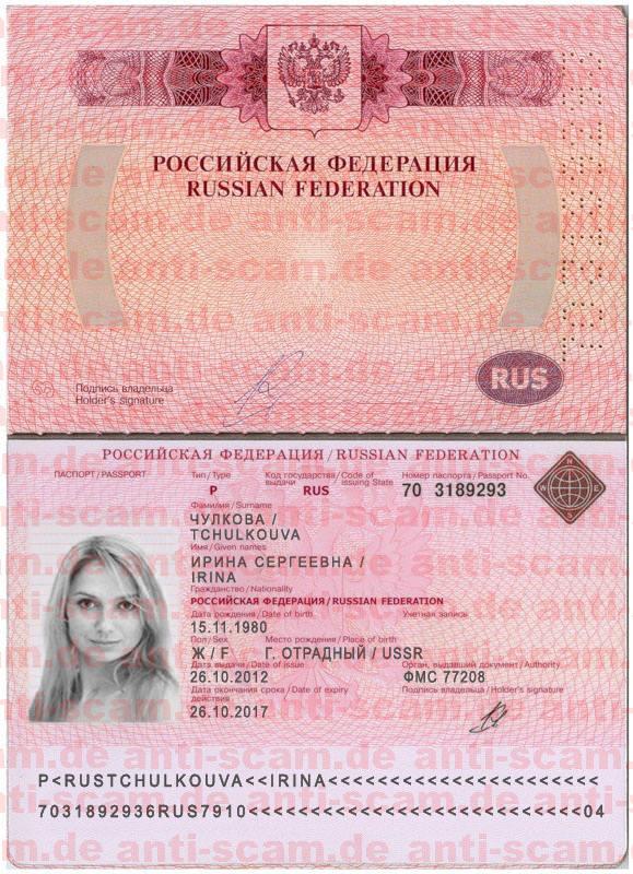 70_3189293_-_Tchulkouva.jpg
