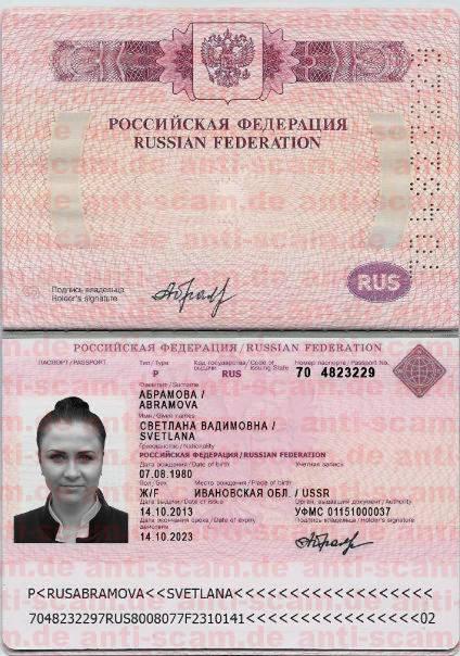 70_4823229_-_Abramova_001.JPG