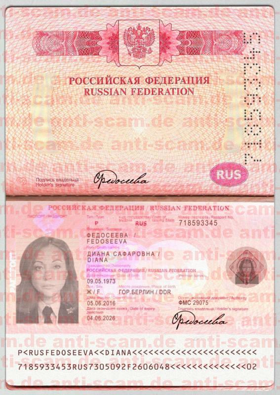 718593345_-_Fedoseeva.jpg