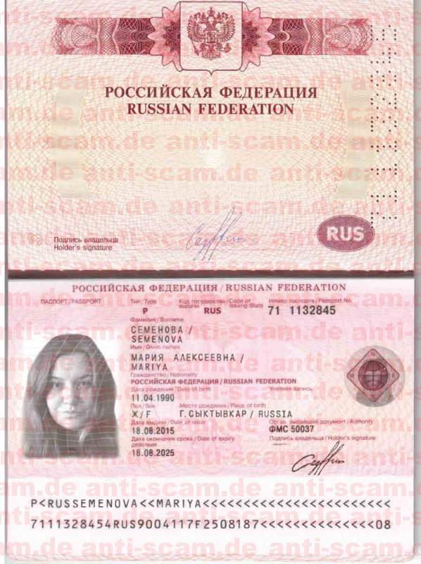 71_1132845_-_Semenova.jpg