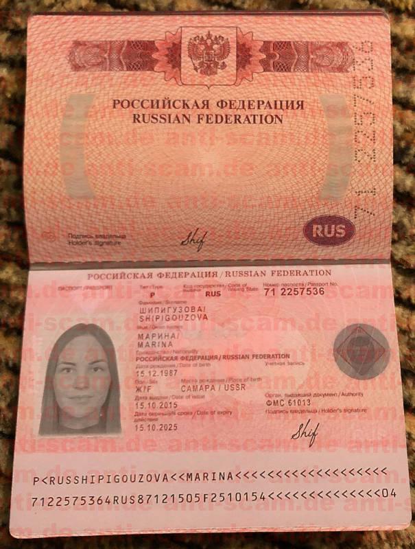 71_2257536_-_Shipigouzova.JPEG