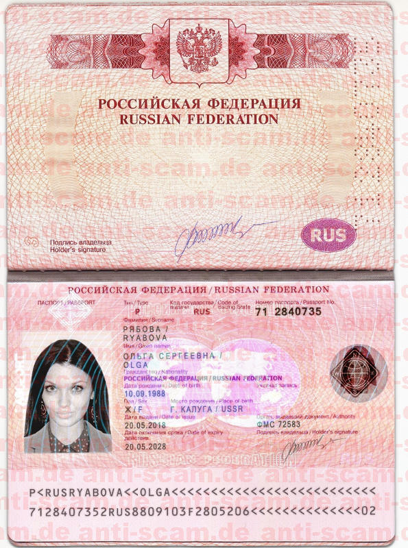 71_2840735_-_Ryabova.jpg