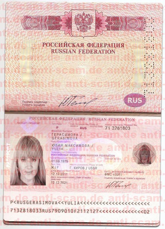 71_3281803_-_Gerasimova.jpg