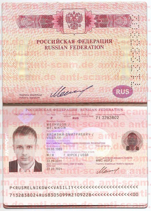 71_3283802_-_Melnikow.jpg