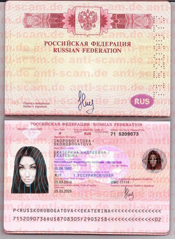 71_5209073_-_Skorobogatova.jpg