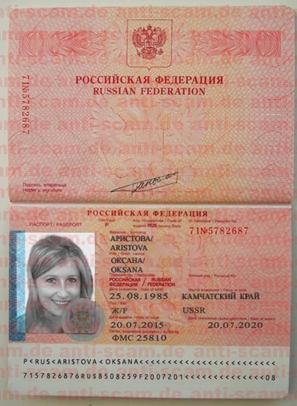71_5782687_-_Aristova_001.jpg