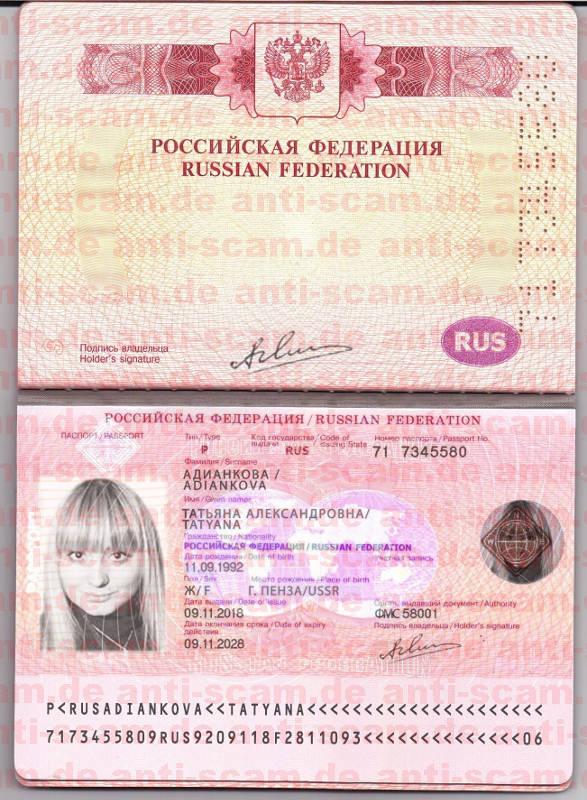 71_7345580_-_Adiankova.jpg