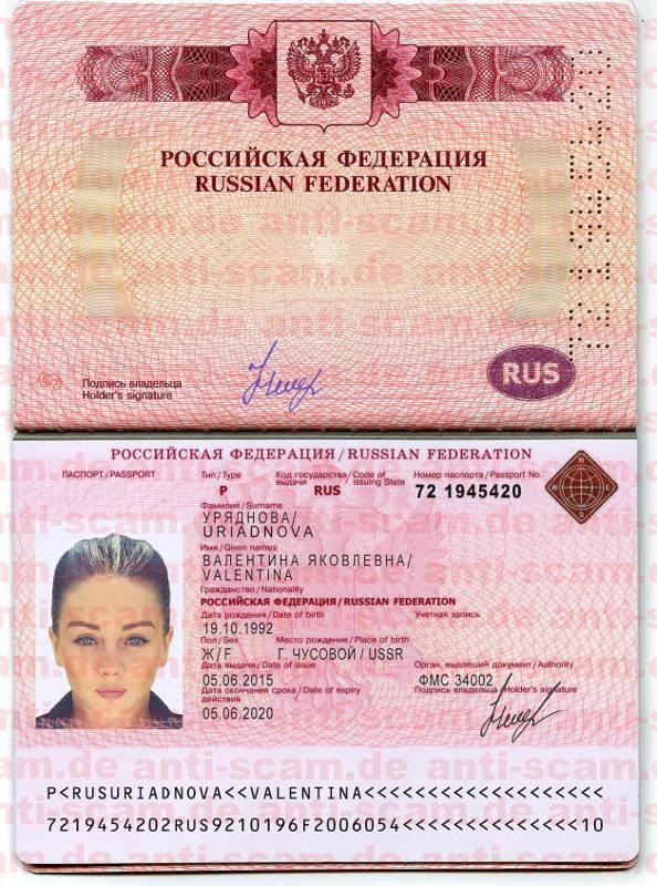 72_1945420_-_Uriadnova.jpg