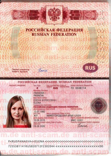 72_5538114_-_Panaeva.jpg